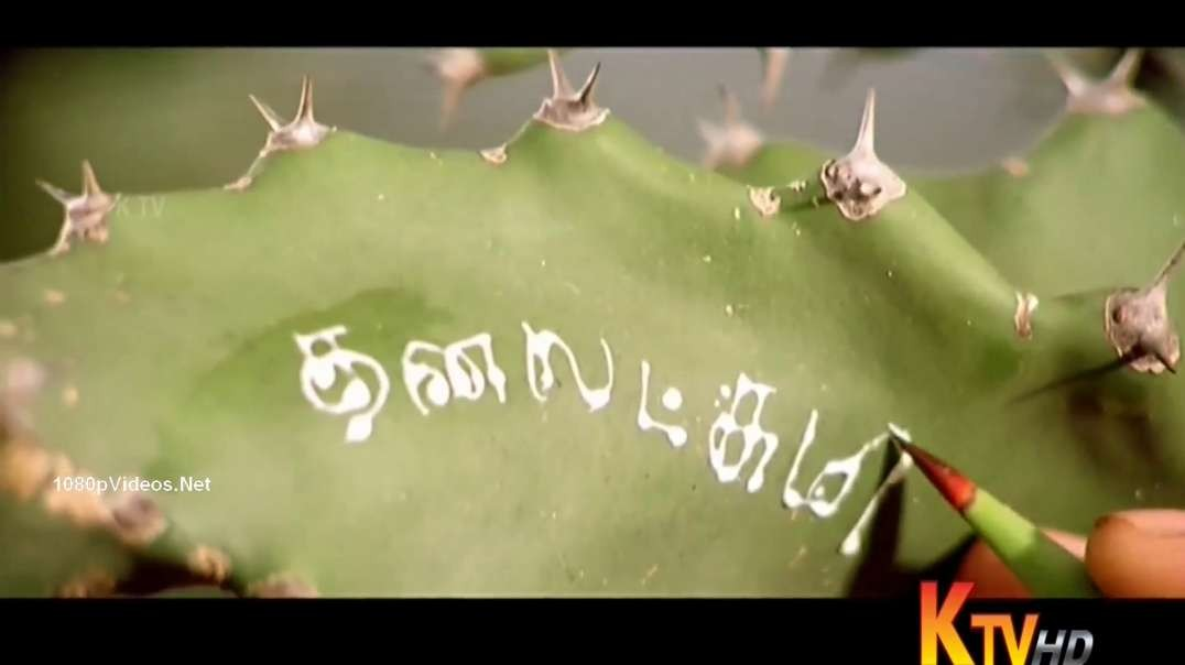 Oliyile Therivadhu Devadhaya - Azhagi Movie | Whats App Status Video Songs