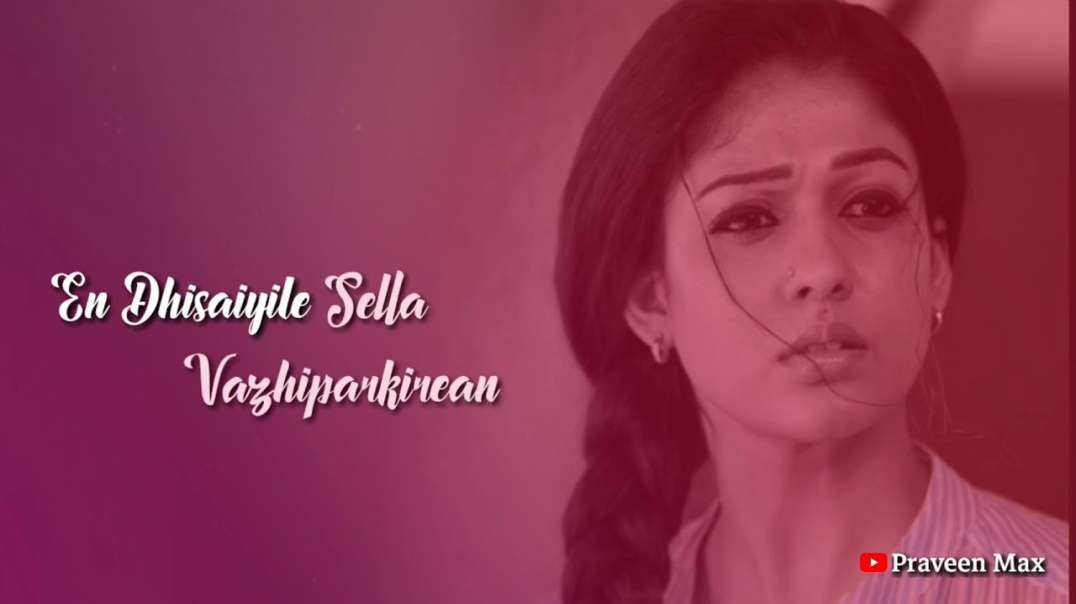Tamil Sad Song Lyrics Status Video Songs Download