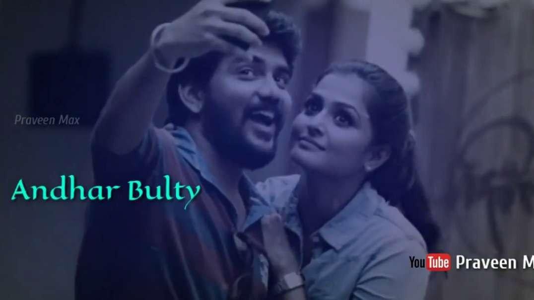 Andhar Bulty Tamil Status Video Songs | Natpuna Ennanu Theriyuma |  Whatsapp Status Songs