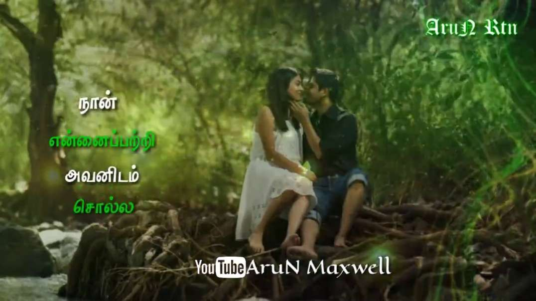 whatsapp status in tamil - enna marandhen song whatsapp status - Tamil whatsapp status video