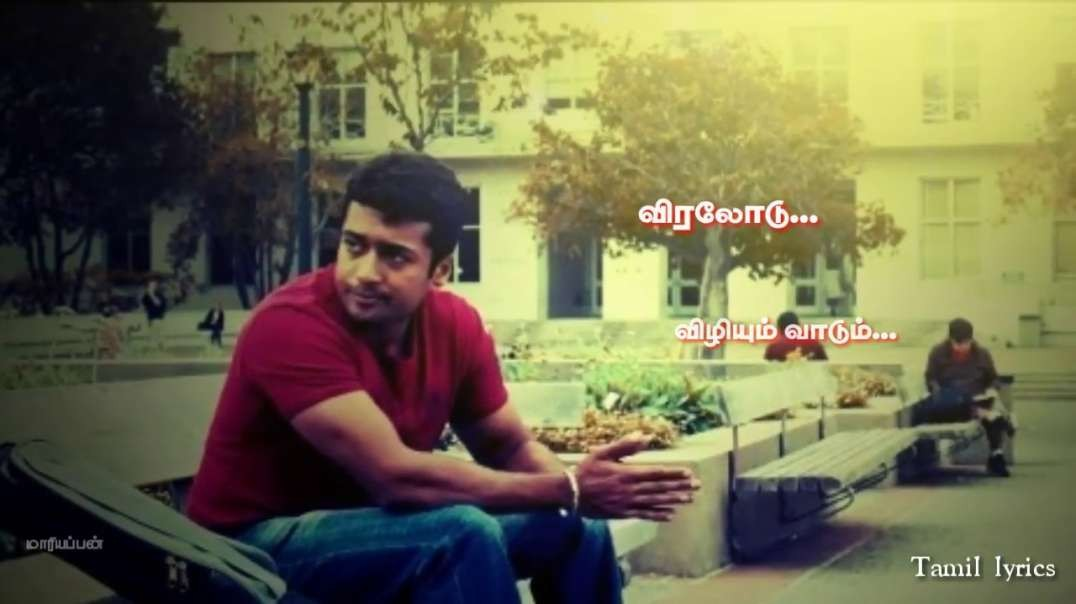 Om sandhi song tamil lyrics status--vaaranam aayiram |  tamil whatspp status video