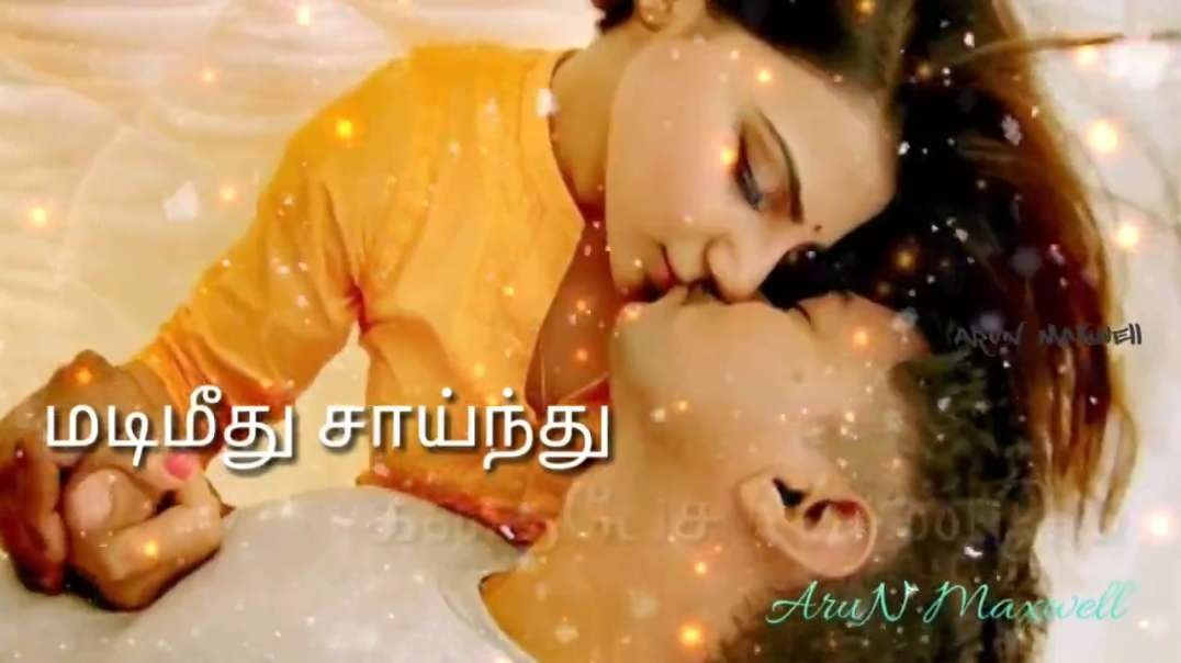 Heart  touch romantic Tamil Status Video Download - unnale ennalum ean jeevan tamil