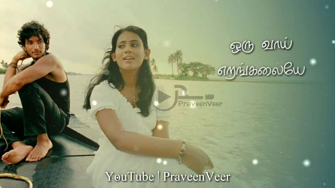 whatsapp funny video download tamil