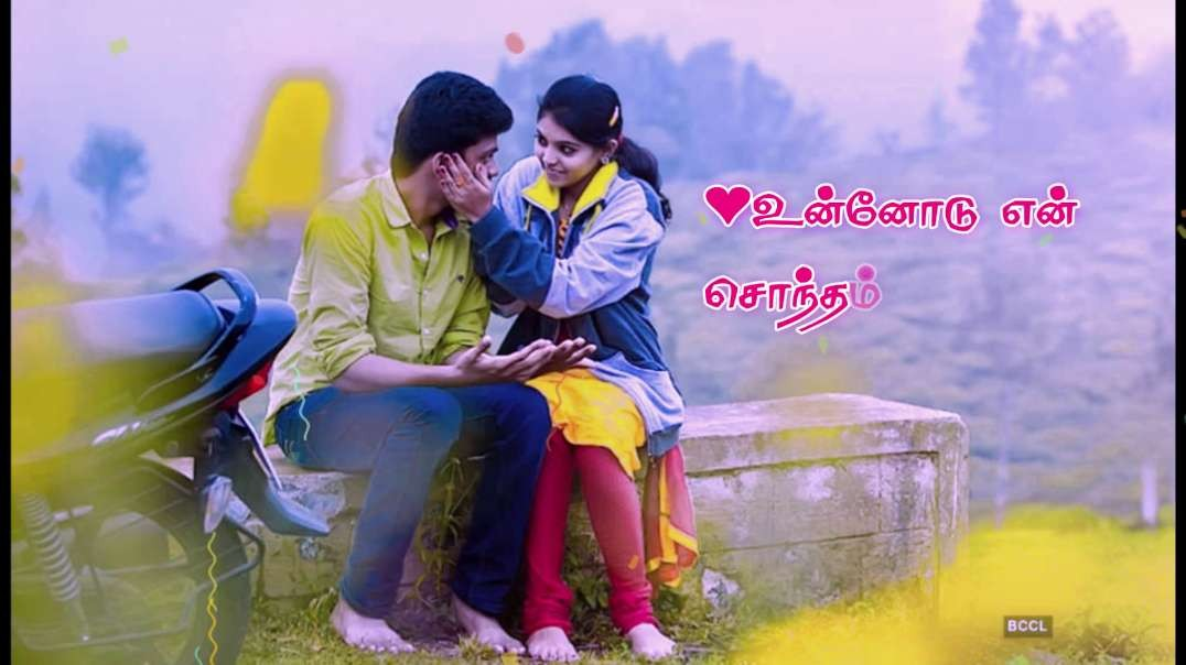 Thandhana Thandhana Thai Tamil Whatsapp Status Lyric Song - Thavasi Movie Whatsapp Status Lyric