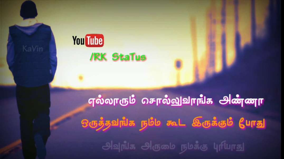 A Boy feel loneliness  Whastapp Status Video in Tamil