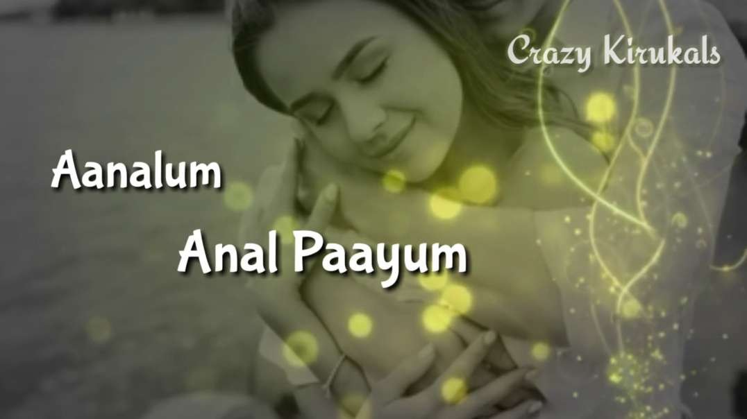 Enulle Enulle Pala | Minnal Yezhum  Neram | Tamil Status Video Songs