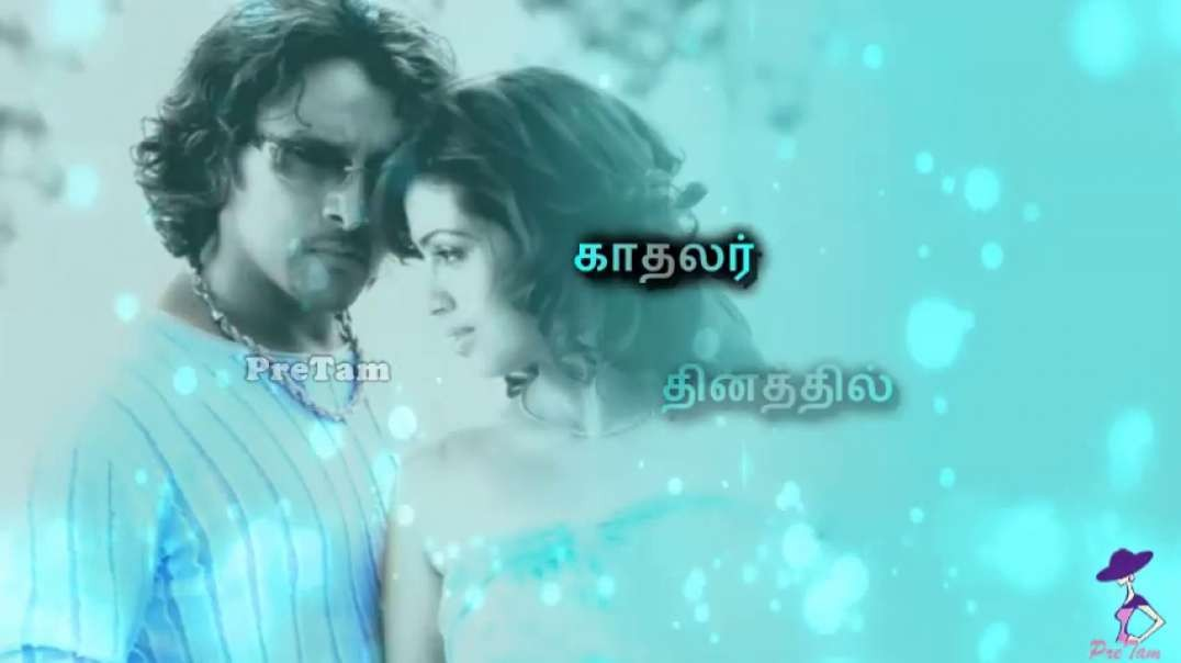 Kannum Kaanum Nokia Whatsapp Status Song -- Anniyan Movie