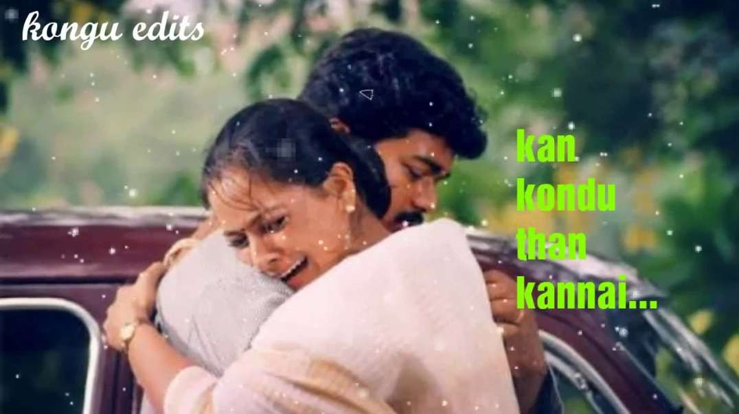 whatsapp status video innisai paadi  | Vijay