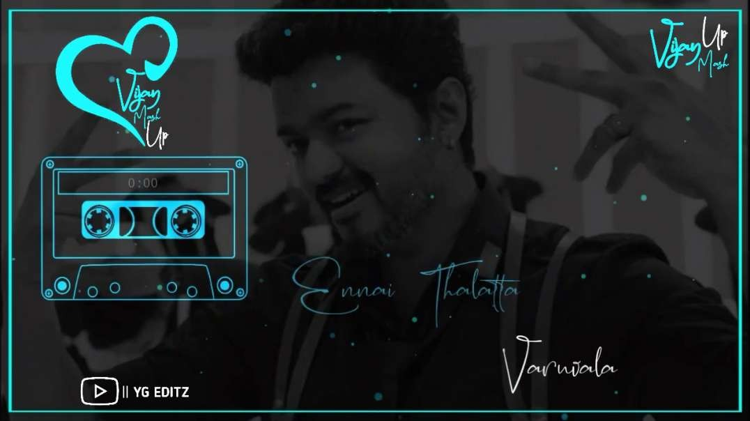 Vijay Status Video Songs | Tamil Status