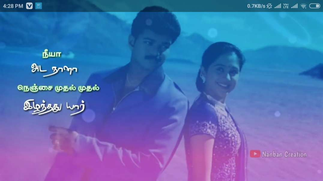 Thendral_Varum_Vazhiyai | Friends Vijay |Tamil_Whatsapp_Status download