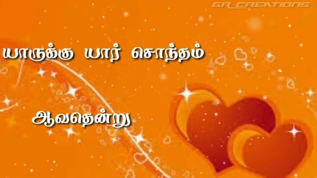 Tamil Status Video Songs | Tamil Old Status