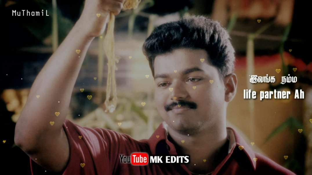 WhatsApp Status ||•Vaseegara Movie Vijay Love Dialogue WhatsApp Status tamil