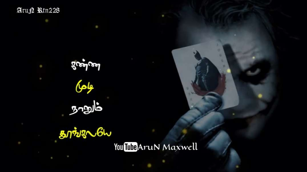 Enna aanalum album song whatsapp status | Single whatsapp status | enna aanalum whatsapp status
