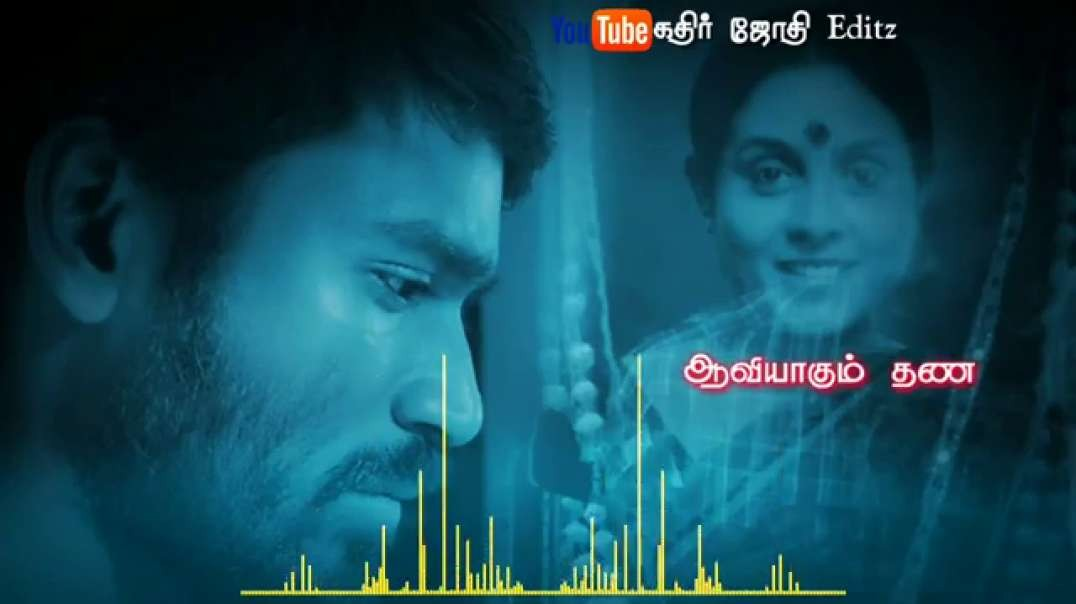 Tamil old movie songs | Amma Tamil Status Video Songs