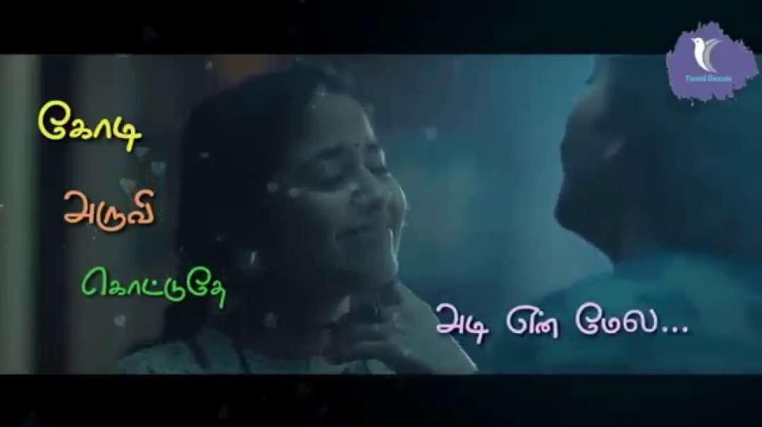Kodi aruvi kottuthe love whatsapp status | Meganthi circus movie Status Video song