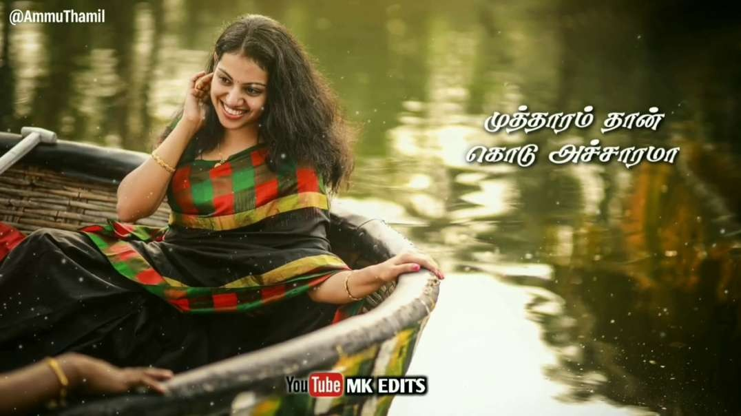 WhatsApp Status in Tamil | Padagottum Pattamma Song | WhatsApp Status Tamil Download