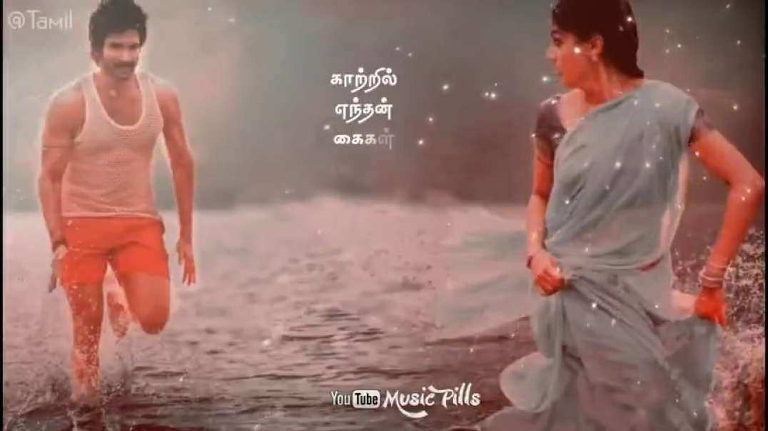 Uyirin Uyire Status Song | Kaaka Kaaka | Tamil WhatsApp Status Download