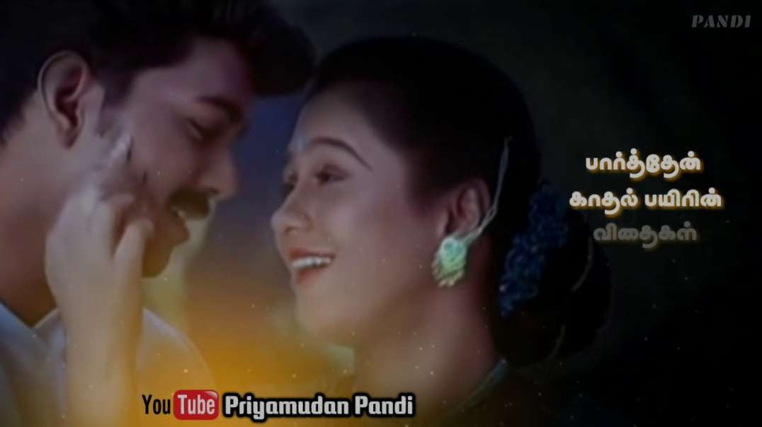 Tamil status videos -- Vijay movie friends song -- thentral varum valiyel