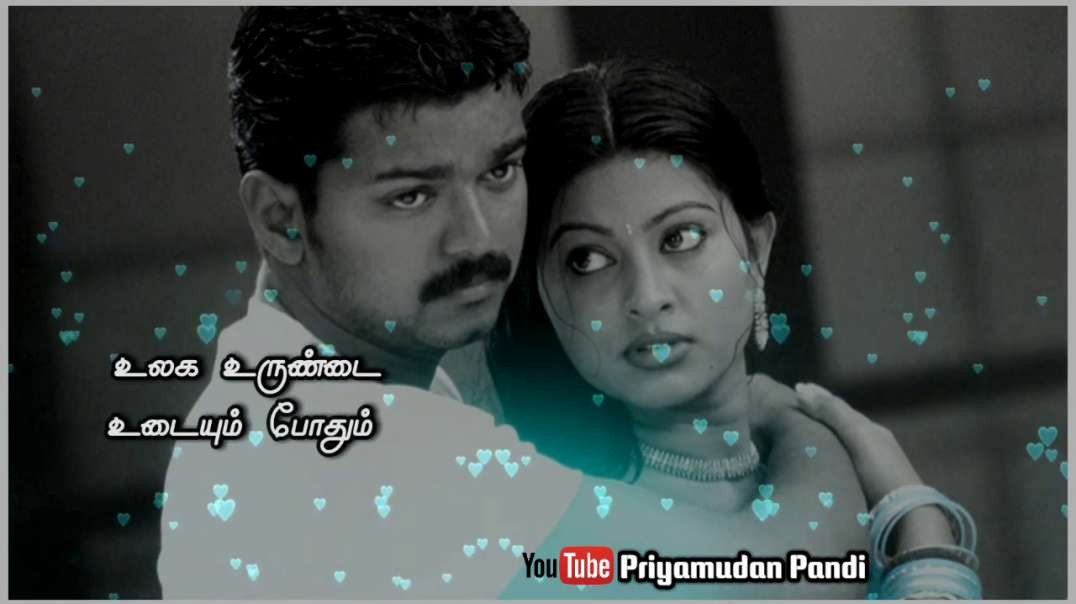 Tamil WhatsApp status  | Vijay movie  | vaseegara song | oru thadavai solvaaya....