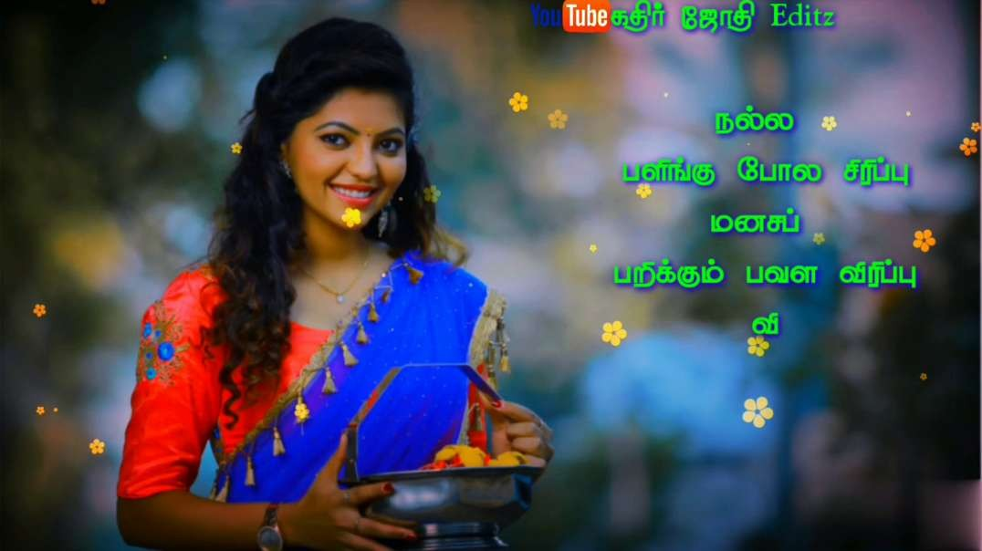 Tamil Old Melody Song WhatsApp Status Video  | Tamil Old Status Video Songs