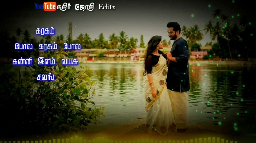 Kaattu kili kaattu kili | Tamil old love songs whatts apps status