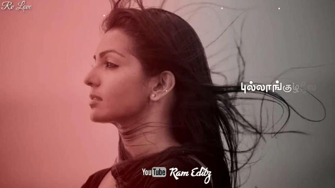 WhatsApp Status Tamil - Swarnalatha Love  Song | Tamil Status
