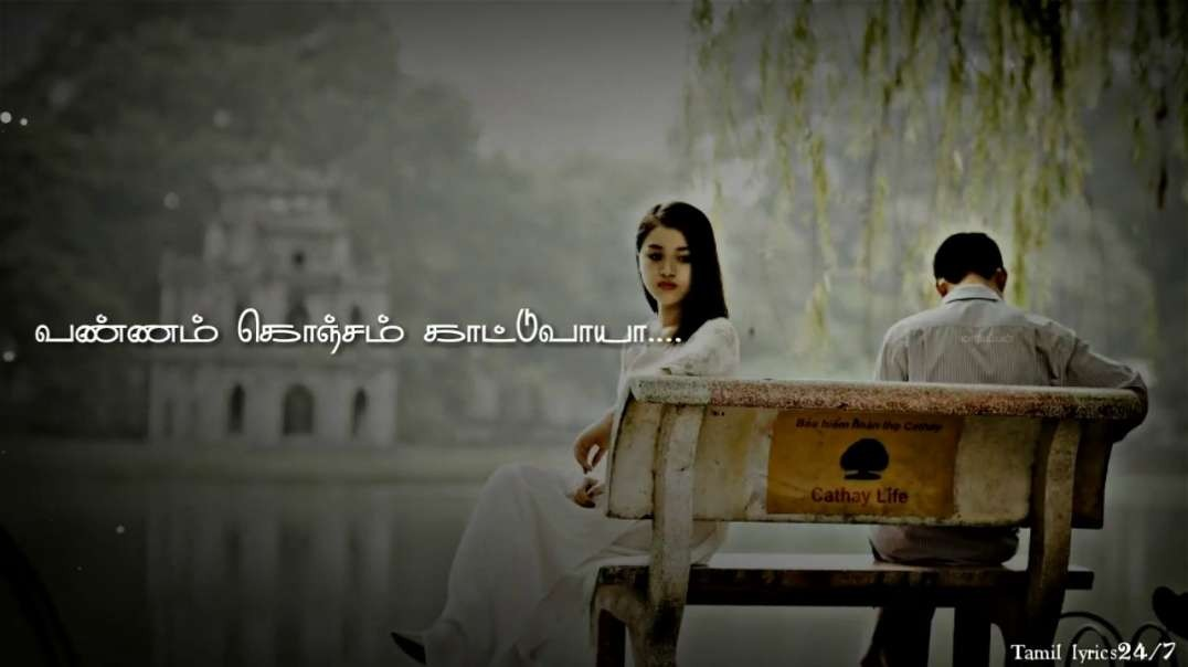 Oru Maniyadithal Song Tamil lyrics Status| Kalamellam kadhal vazhka | Best Tamil Status Video