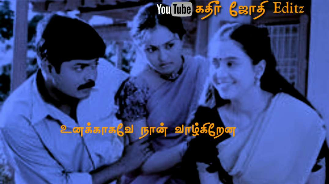 Ananatham ananatham songs | whatsapps status Video