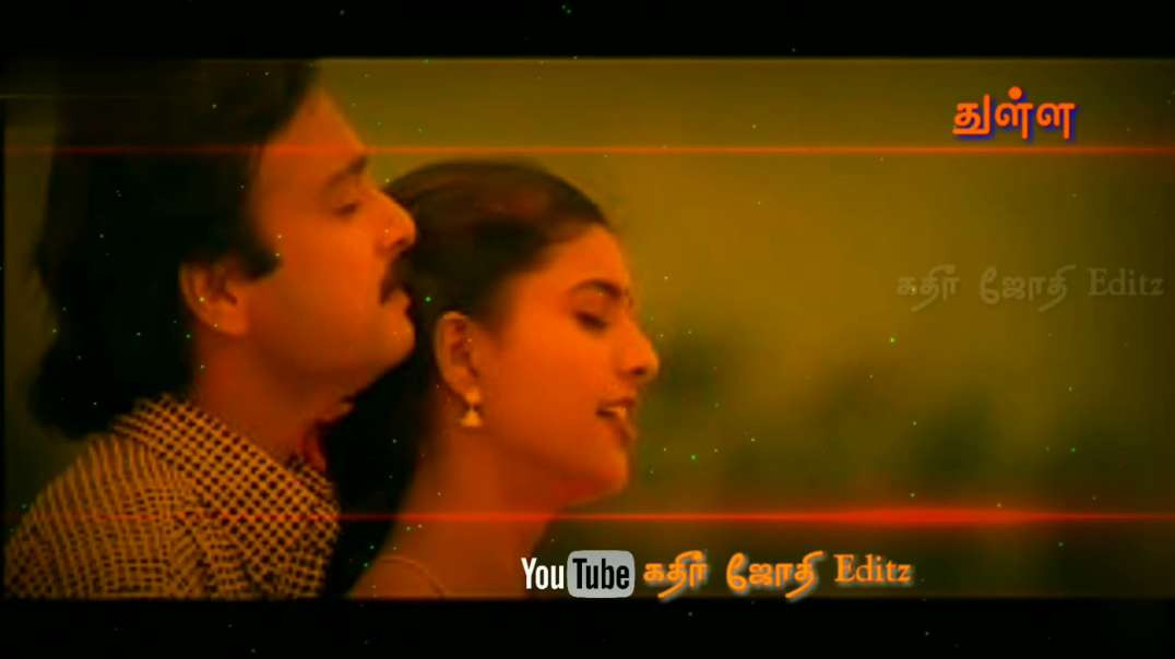 Kattrukku thuthu vittu song | whats apps status Video