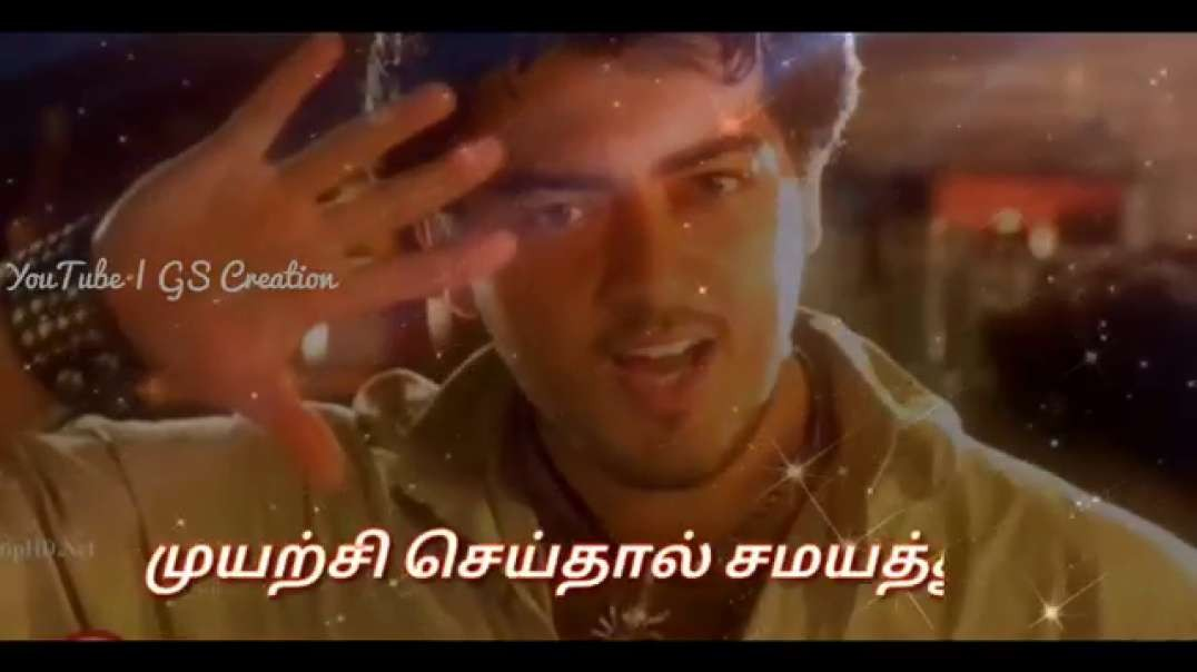 vathikuchi pathikadhuda song lyrics WhatsApp status Tamil ||  Ajith || dheena || Tamil whatsapp stat