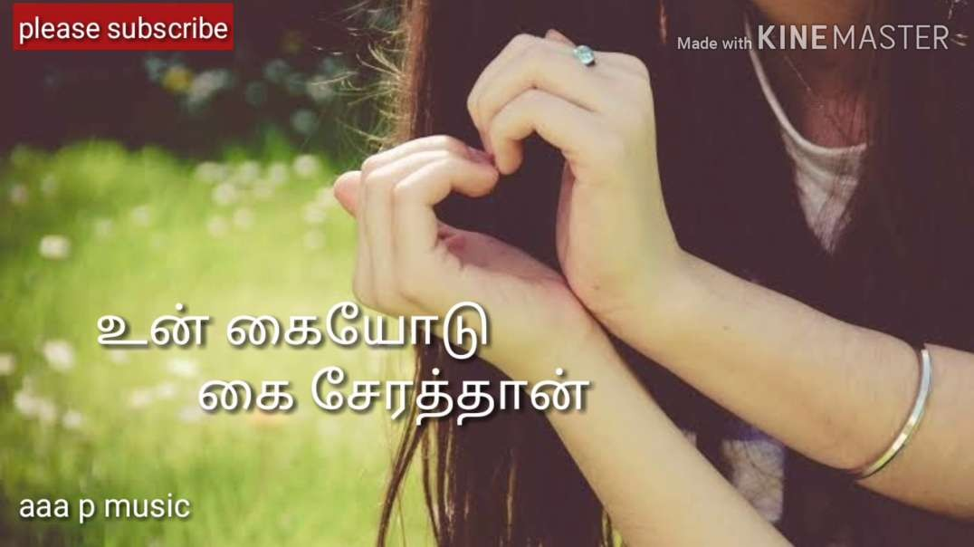 WhatsApp status Video Download | Vizhiyile en Vizhiyile Chithra!! Velli Thirai !! Girls sad feeling