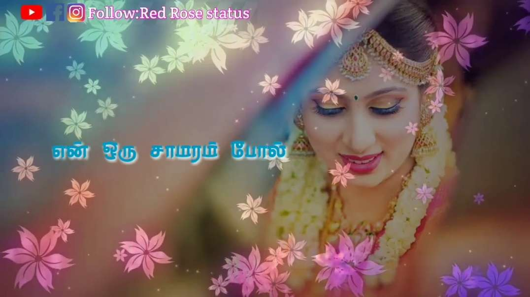 Whatsapp status tamil ♡ Best 90's Love Cut Song