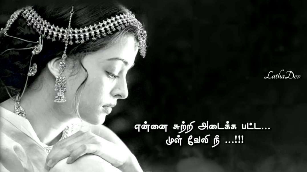 Thendrale Thendrale Mella Ne Veesu | Kadhal Dhesam Movie | Tamil Sad Love Status