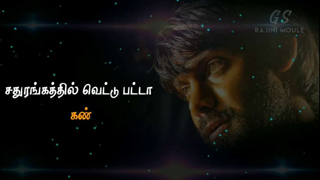 Whatsapp status tamil - Arya Motivational Status Song