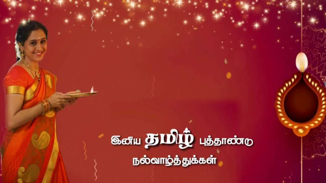 Tamil New year Status 2020 | Tamil New Year Whatsapp Status | Tamil New year Status Songs