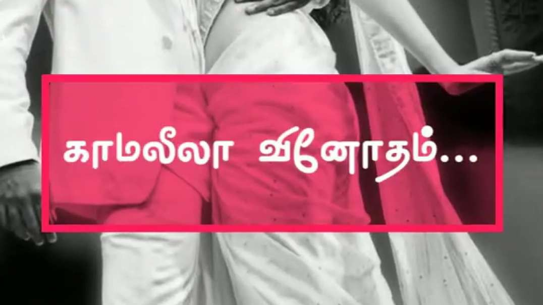 Maasi Masam Song | Tamil lyrics Status | Tamil Love Status