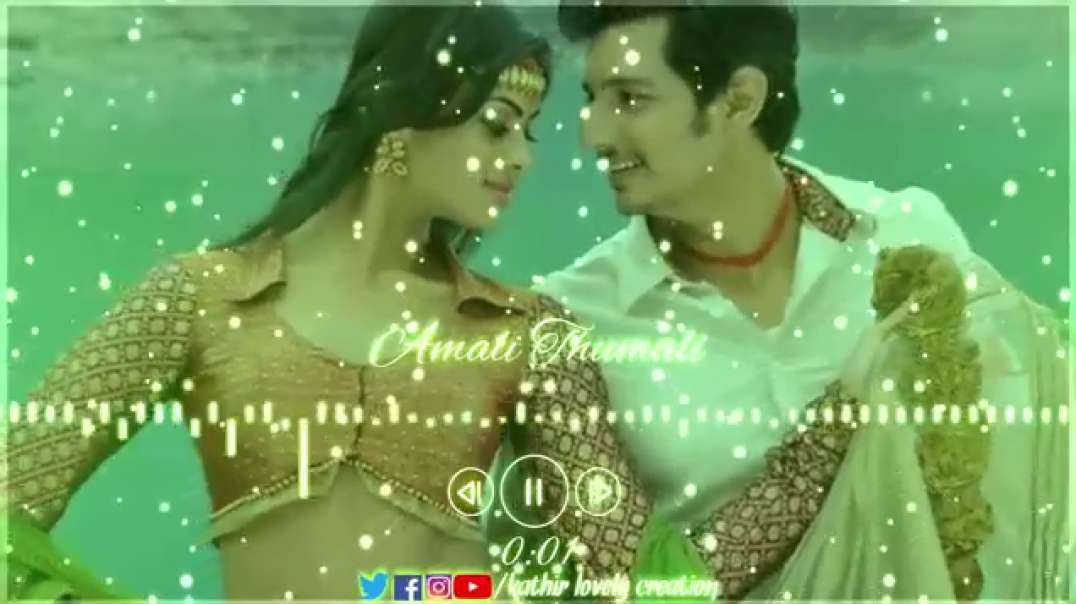 Amali Thumali Song - Tamil Whatsapp Status - New Tamil Status Video Download