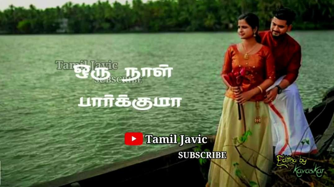 RAA KOZHI RANDU WhatsApp status | Love Songs For Whatsapp Status In Tamil