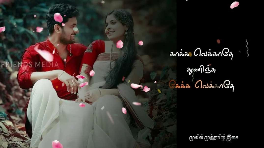 Adi Padagottum Pattamma Song Lyrics - Padakottum Pattama Whatsapp Status - Chinnavar Movie