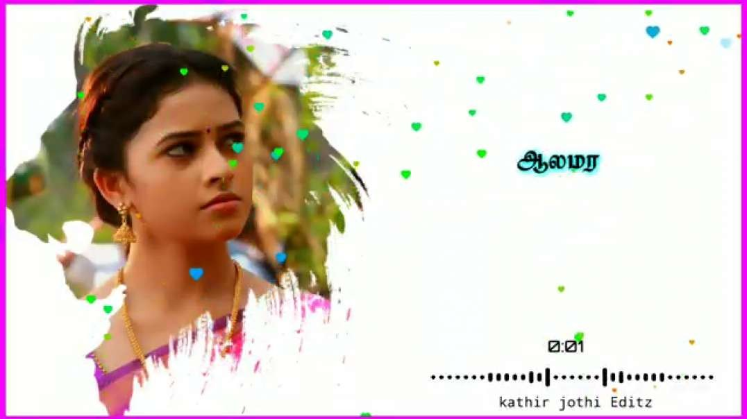 Chinna kurvi rendu | punna marakilaiyil | Tamil Whatsapp Status Download Video Song