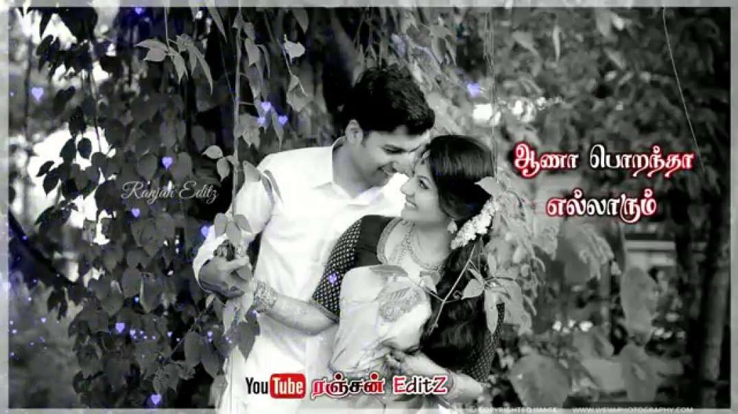Ooru vittu ooru vanthu Song Whatsapp Status | single Whatsapp Status | friendship Whatsapp Status