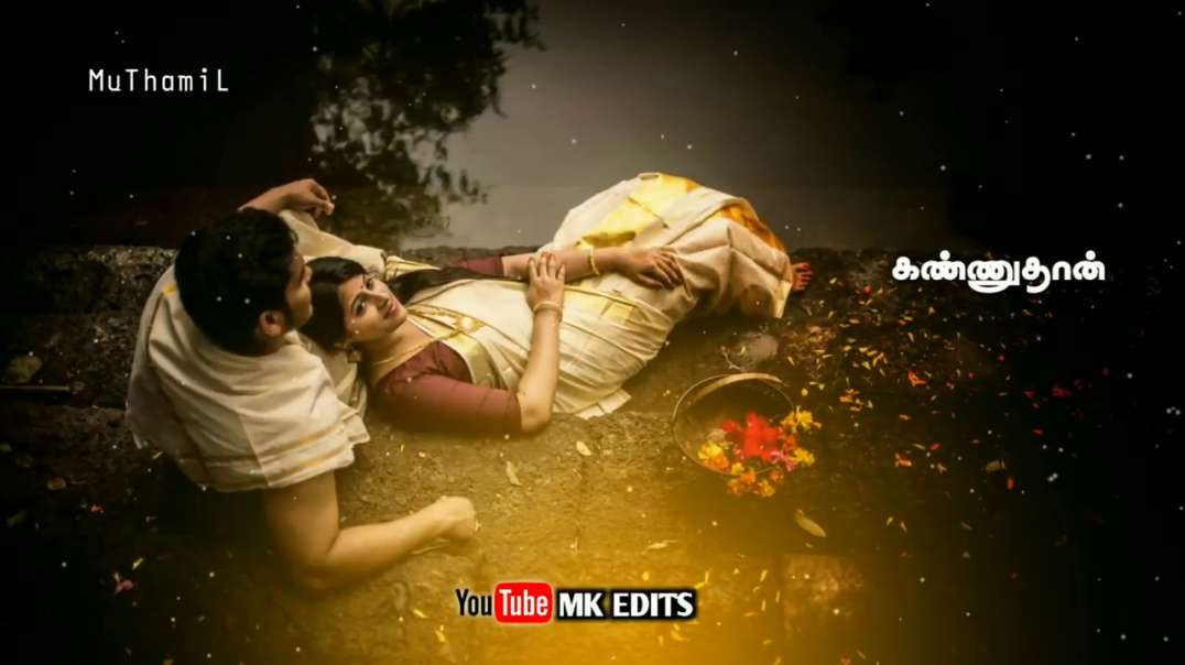 Aasayile Paththi Katti Song | WhatsApp Status Tamil Download