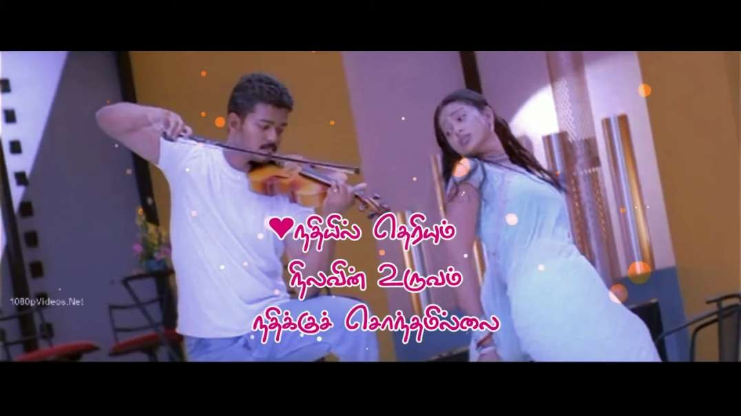 Oru Thadavai Solvayaa | Whatsapp Lyric Status Video Song | Vaseegara Movie | Vijay | Sneha