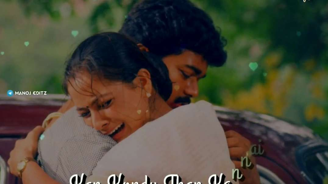 Innisai Paadi Varum  | Lovely Song  |  Whatsapp Status Tamil Video