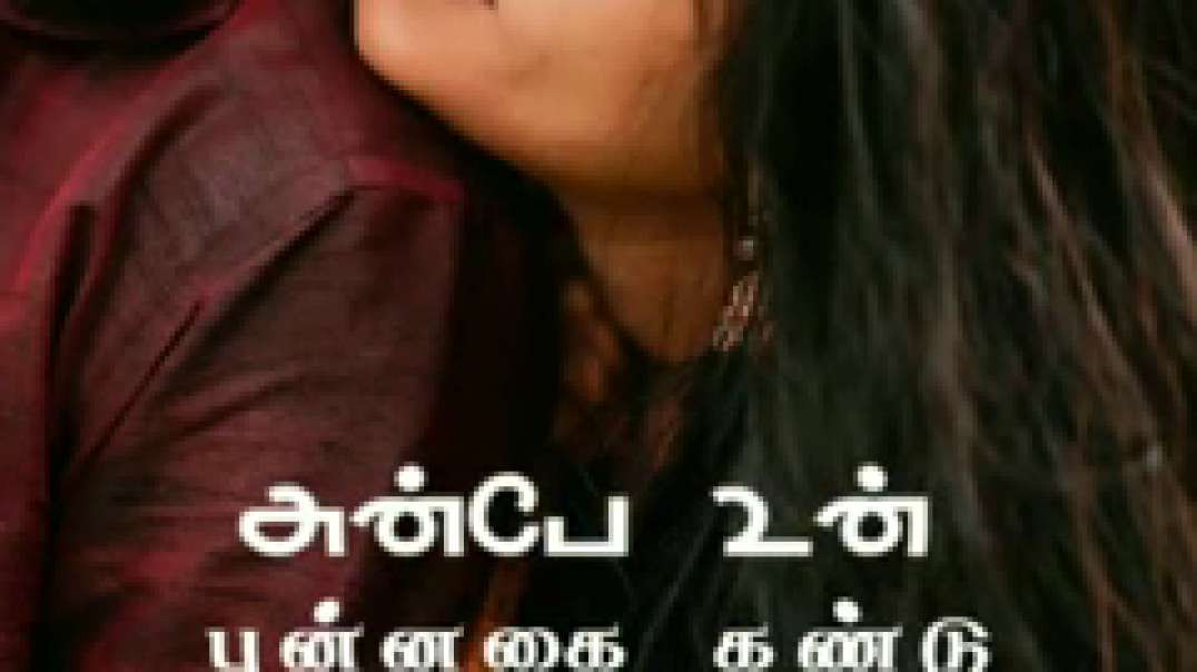 Sillendra Theepori Ondru Song | Whatsapp Status Tamil MP4 HD