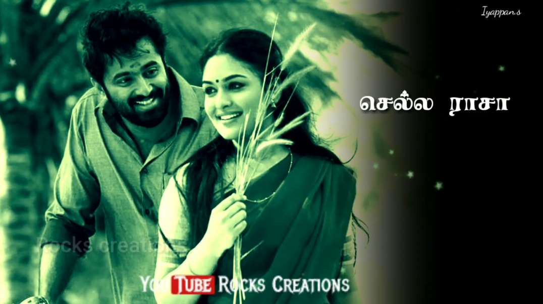 Thana vantha santhaname song whatsapp status -ooru vittu ooru vanthu movie