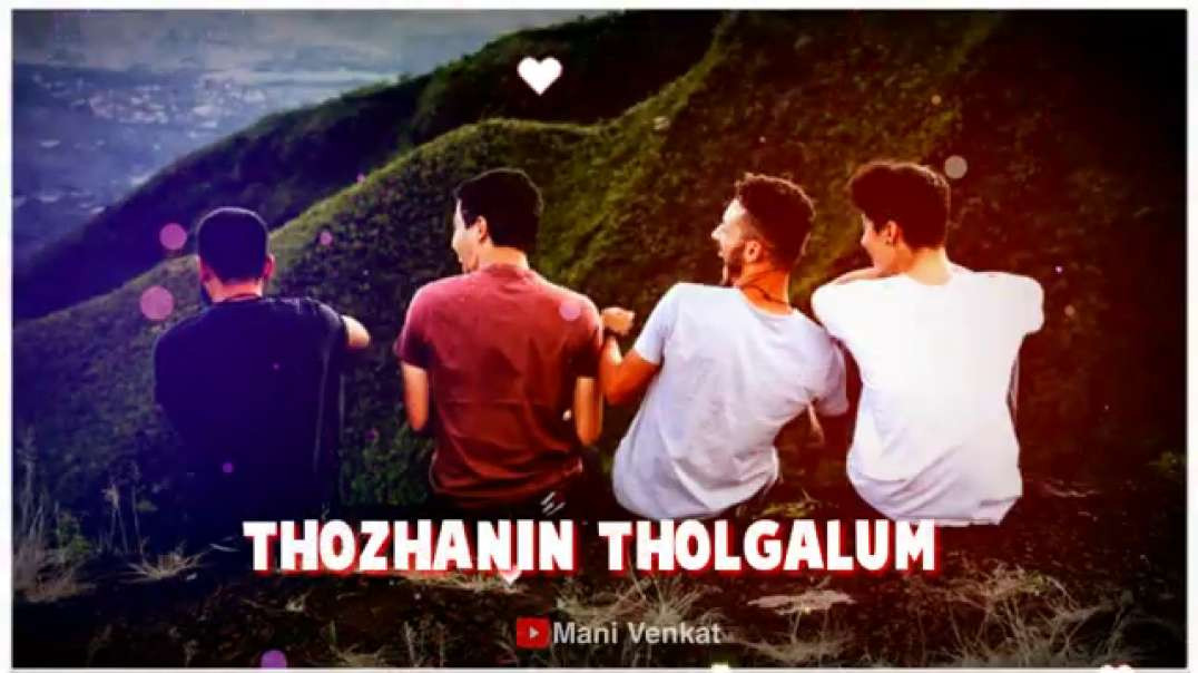 Friendship Day Song Whatsapp status Tamil