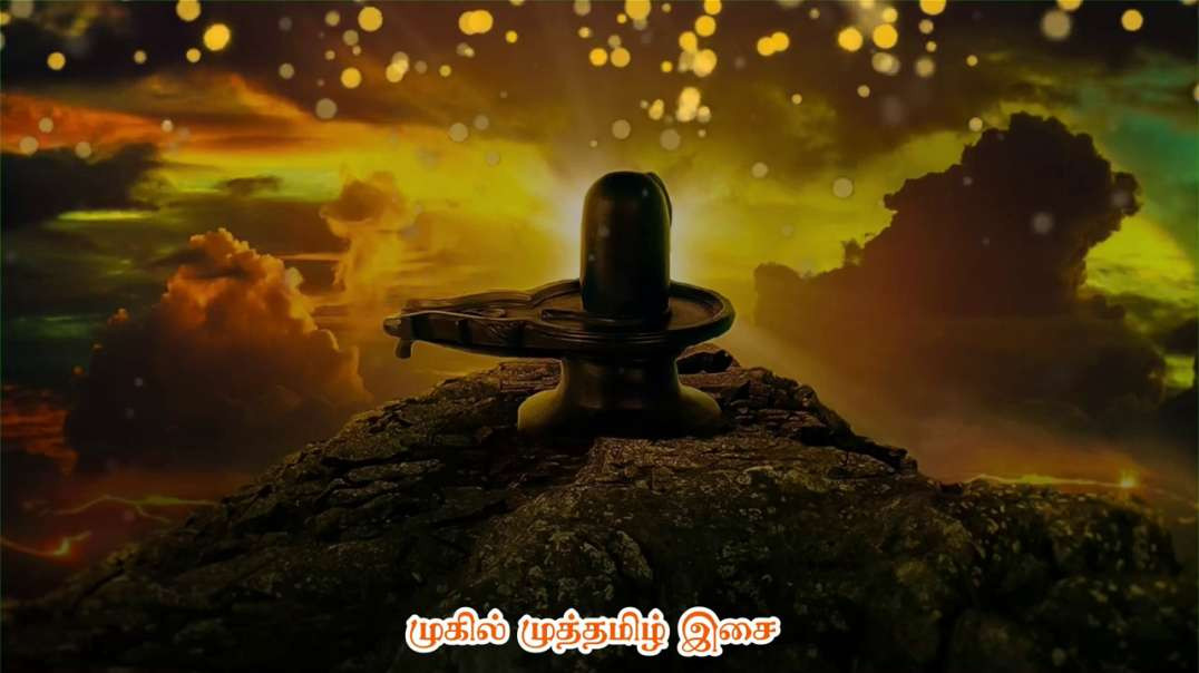 Sivan Whatsapp Status VIdeo HD - God Sivan Whatsapp Status Tamil - Tamil Shiva God Whatsapp Status