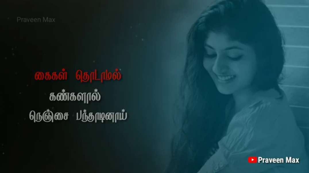 Malare Oru Varthai Pesu | Tamil Whatsapp Status lyrical video download