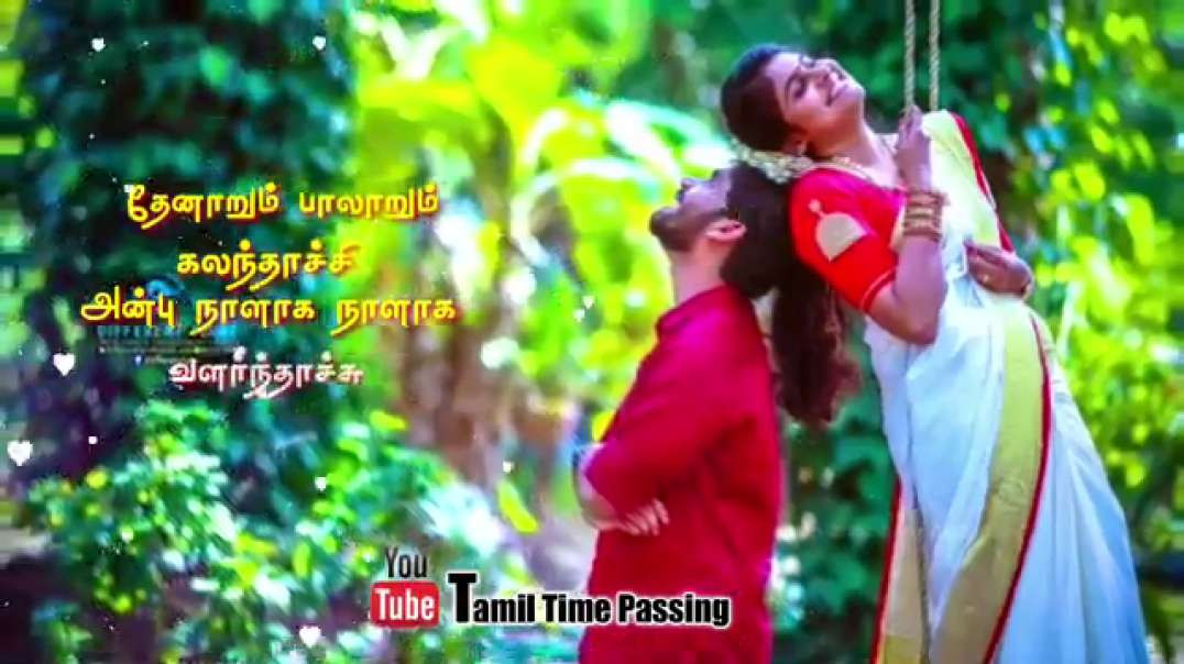 Muthu nagayae mulu nilavae lyrics | Tamil WhatsApp status | old song status